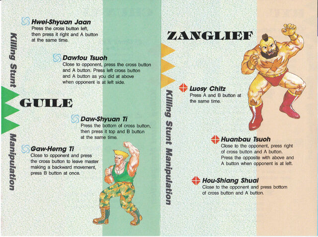 File:Master Fighter Manual 0004.jpg