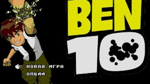 Sega Mega Drive GENESIS Ben 10 Unlicensed Прохождение Playthrough