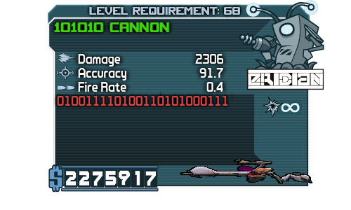 File:Cannon (lv68 body1).png
