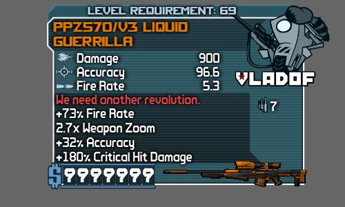 File:V3 Liquid Guerilla.png