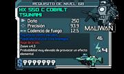 HX 550 C Cobalt Tsunami.png