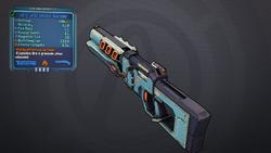 Xtr shotgun supreme