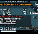 Guardian (rifle)