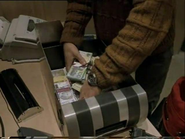 File:Bourne-cash.jpg