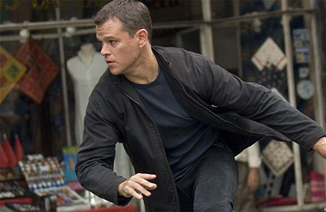 File:Bourne.jpg