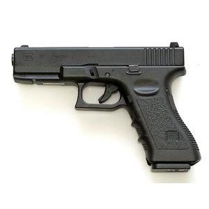 File:Q2 A1 (Glock 17).jpg