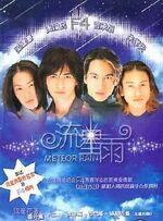 Meteor-Rain-DVD