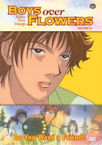 File:Anime-DVD-8.jpg
