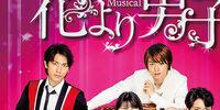 Hana Yori Dango: The Musical