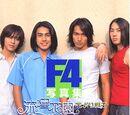 F4 Photo Album
