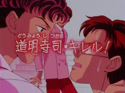 Anime-ep9