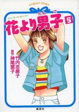 File:Novel-5.jpg