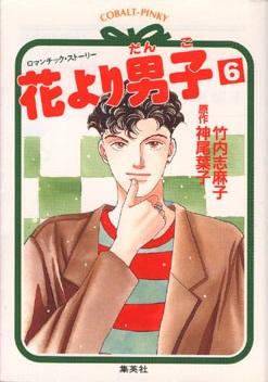File:Novel-6.jpg