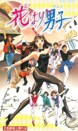 VHS-movie