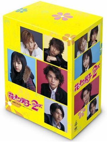 File:Hanadan2-box.jpg