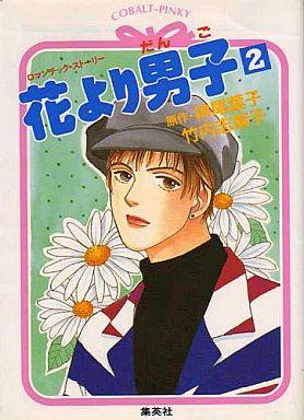 File:Novel-2.jpg
