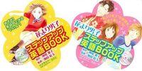 English-Book-CD
