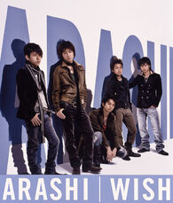 Wish-Limited