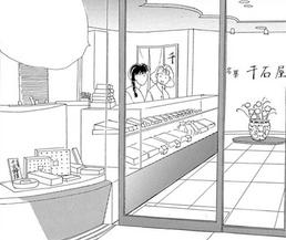 Sengoku-Sweets