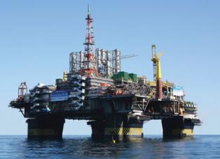 Arquivo:Petrobras em Tupi.jpg