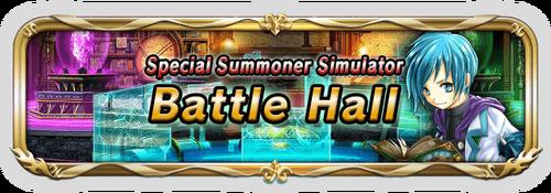 Sp quest banner smn battleroom