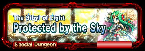 Sp quest banner goddess5