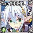 File:Kuroe icon.png