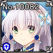 File:Eleanor icon.png