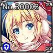 File:Lisette (Christmas) icon.png