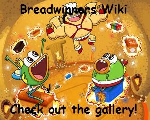 File:GalleryBox.jpg
