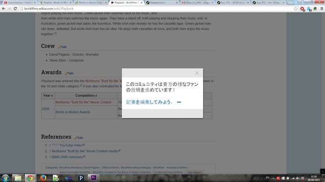 File:Popup.png