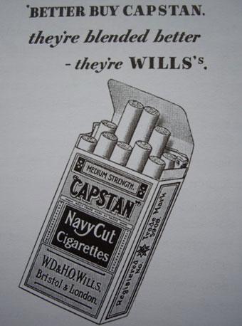 File:Tobacco 6.jpg