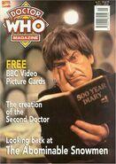 DWM issue224