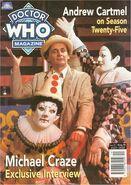 DWM issue225