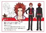 11.Yusuke