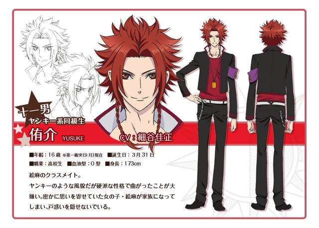 File:11.Yusuke.png