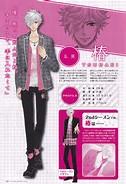 File:Tsubaki season 2.jpg