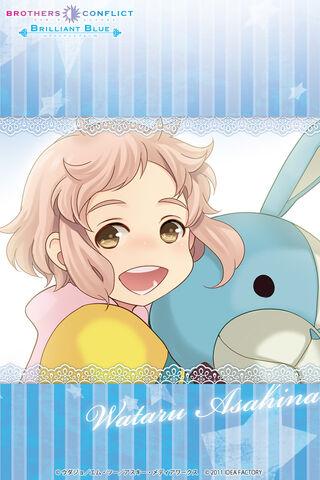File:Wataru.jpg