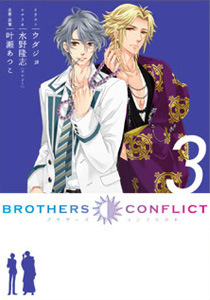 File:Brocon03-cover.jpg
