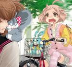 Wataru bumps Ema (Game)