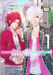 Brothers.Conflict.full.1516557