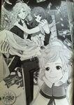 Wataru thinks Boyfriend Future