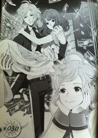 File:Wataru thinks Boyfriend Future.jpg