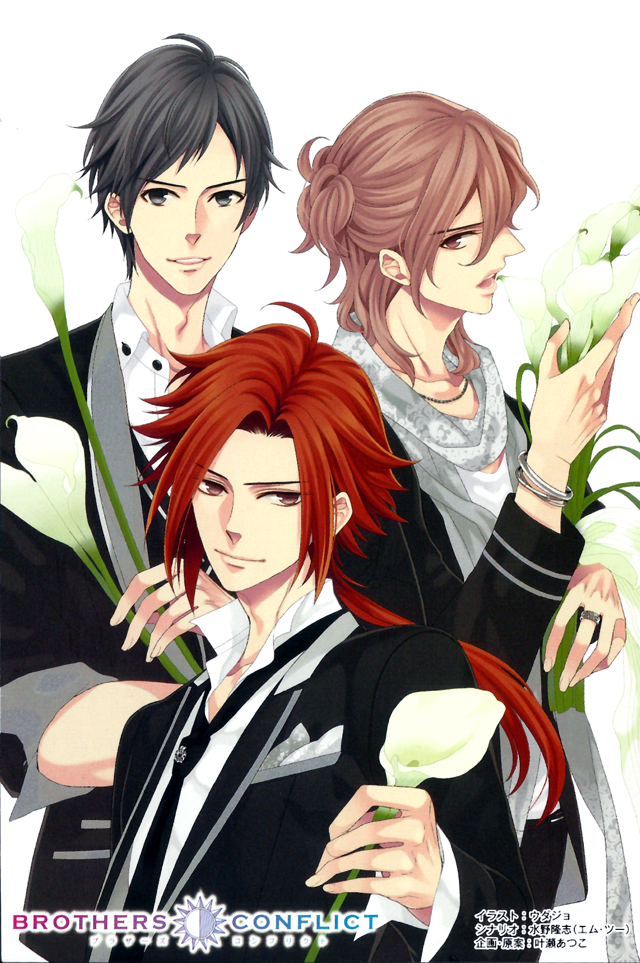 Image - Brothers.Conflict.full.1572339.jpg  Brothers Conflict Wiki  Fandom powered by Wikia