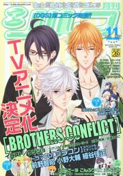 Brothers-Conflict-scan
