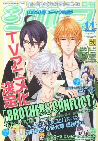 File:Brothers-Conflict-scan.jpg