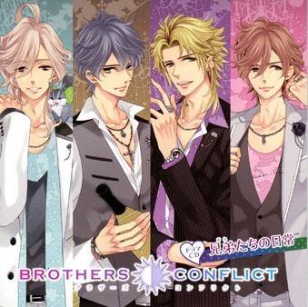 File:BROTHERS CONFLICT Drama CD Kyoudai Nichijou.jpg