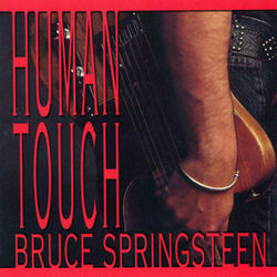 HumanTouch