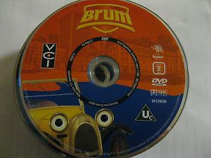 File:Airport Dvd Disc.JPG