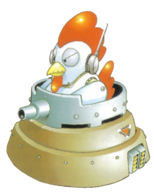 File:300px-Clucker.png